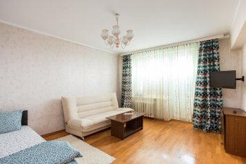 1-комн. квартира, 43 кв.м. на 4 человека, улица Менжинского, 21, Москва - Фотография 1
