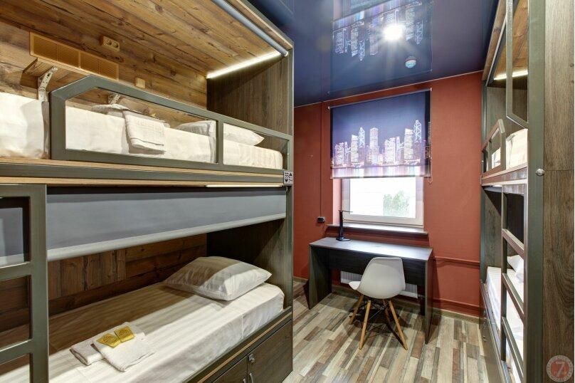 Общий четырехместный номер, Братиславская улица, 6, Москва - Фотография 1