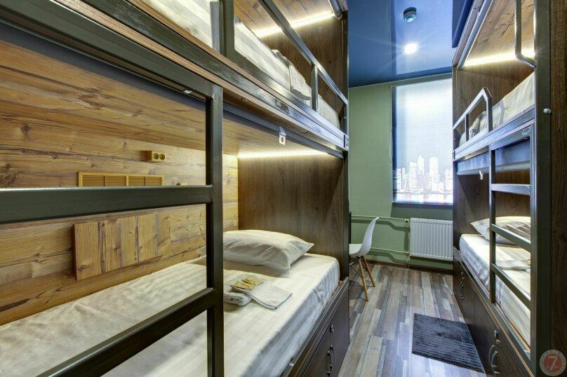 Хостел Братиславская 7 этаж, Братиславская улица, 6 на 17 номеров - Фотография 35
