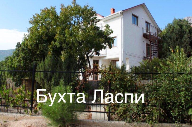 Дом, 180 кв.м. на 8 человек, 2 спальни, Севастопольская зона ЮБК, 55/6, Бухта Ласпи, Севастополь - Фотография 1