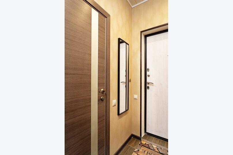 1-комн. квартира, 22 кв.м. на 3 человека, Гостиничная улица, 4Ак8, Москва - Фотография 16