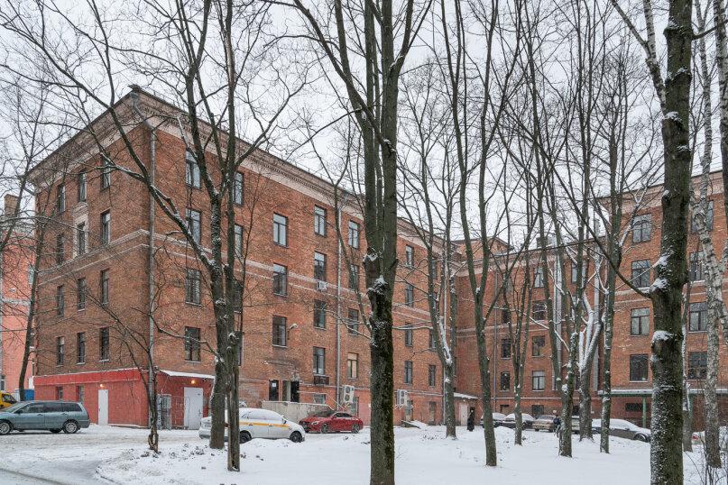 1-комн. квартира, 21 кв.м. на 2 человека, Гостиничная улица, 10к5, Москва - Фотография 12