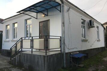 Дом под ключ!!!, 110 кв.м. на 8 человек, 2 спальни, улица Пачулия, 7, Сухум - Фотография 1