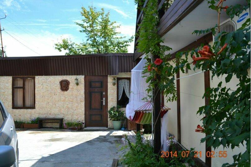 Отдельная комната, 4-й Шоссейный проезд, 18, Сухум - Фотография 1