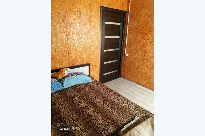 Двух-комнатный апартамент, Первомайская, 100, Молочное - Фотография 5