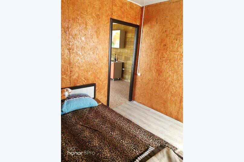 Двух-комнатный апартамент, Первомайская, 100, Молочное - Фотография 7