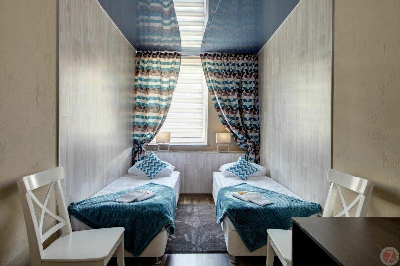Двухместный номер с раздельными кроватями, Братиславская улица, 6, Москва - Фотография 2