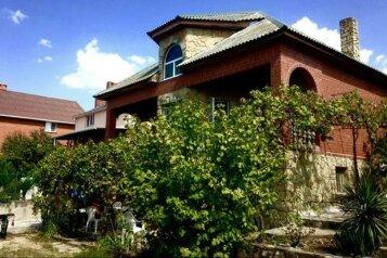 Гостевой дом «NeNaSevere», Северная улица, 7 на 10 комнат - Фотография 1