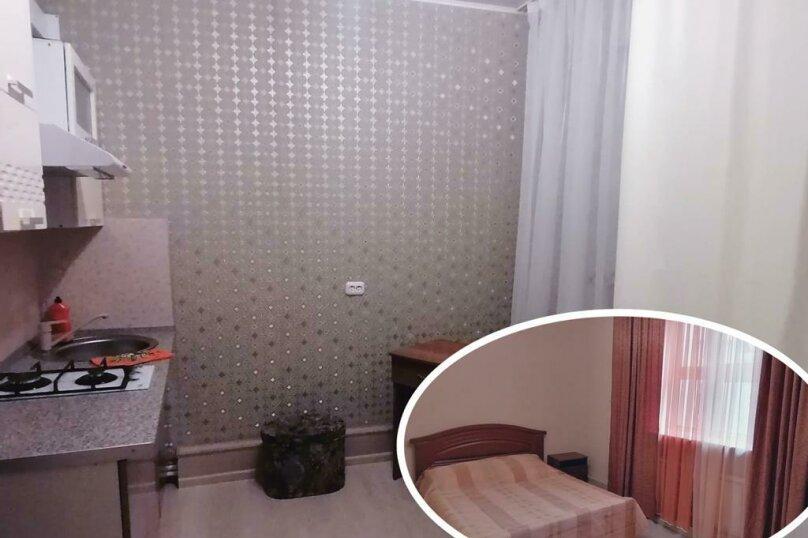 Отдельная комната, улица Самбурова, 82, Анапа - Фотография 4
