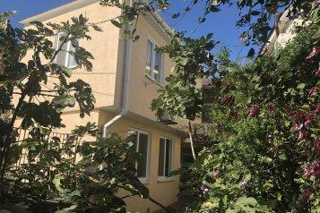 Коттедж в центре Гурзуфа для 4-х человек, 50 кв.м. на 4 человека, 2 спальни, Ленинградская улица, 20, Гурзуф - Фотография 1