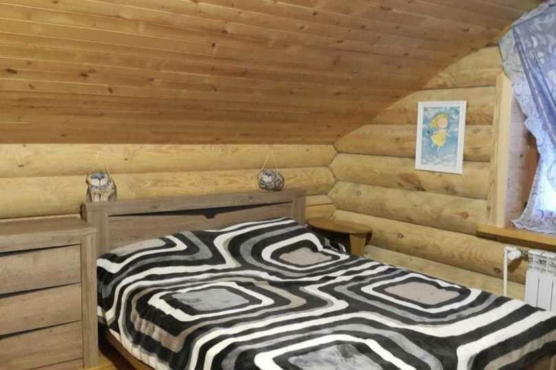 2-х местная комната, село Нижнекаянча, улица Усть-Уба, 20, Алтайский - Фотография 1