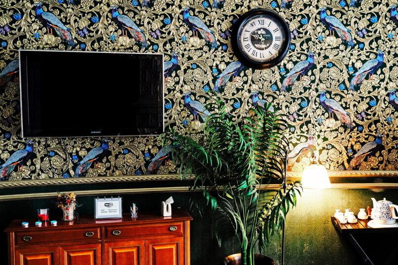 Отель На Некрасова 46, улица Некрасова, 46 на 7 номеров - Фотография 3