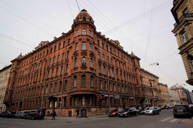 Отель На Некрасова 46, улица Некрасова, 46 на 7 номеров - Фотография 5
