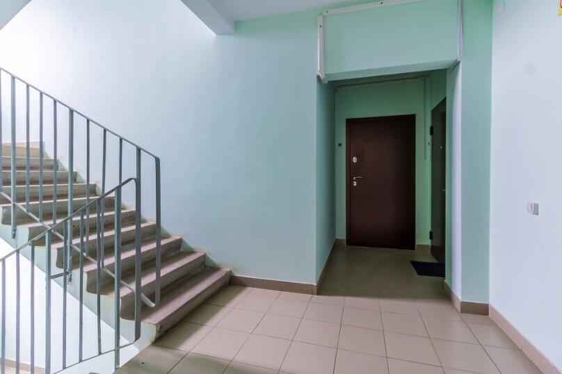 1-комн. квартира, 35 кв.м. на 3 человека, Конотопская улица, 4, Нижний Новгород - Фотография 7