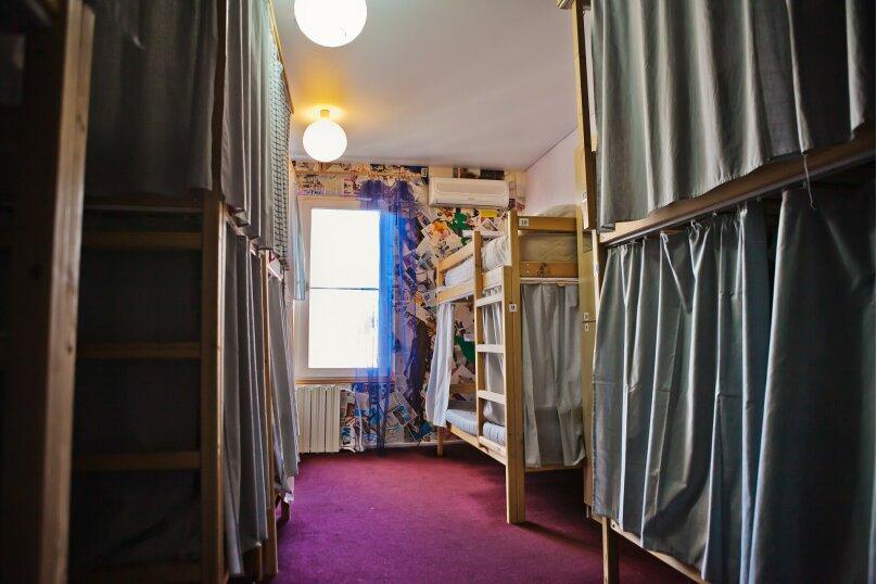 Койко-место в общем мужском 12-ти местном номере, улица Горького, 85, Краснодар - Фотография 1