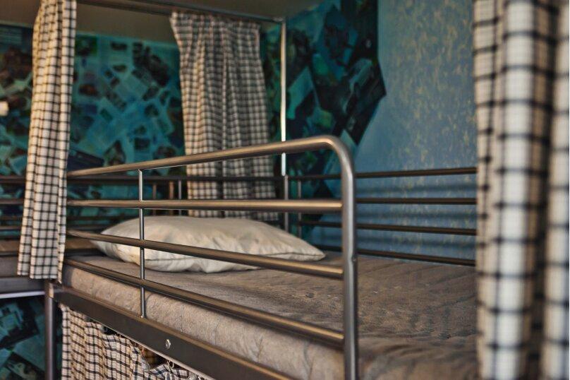 """Хостел """"Hostel Loft"""", улица Горького, 85 на 6 номеров - Фотография 32"""