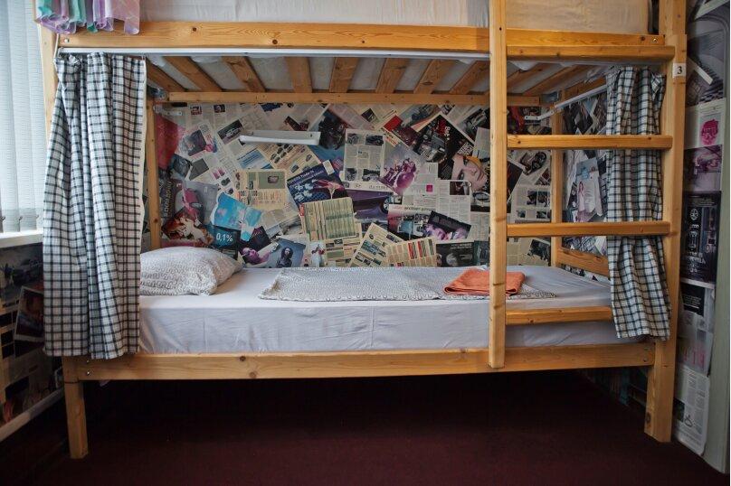 """Хостел """"Hostel Loft"""", улица Горького, 85 на 6 номеров - Фотография 26"""