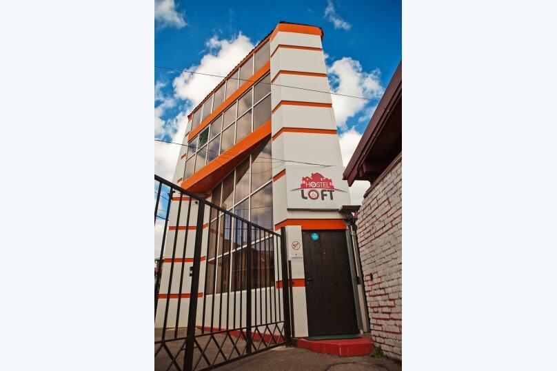 """Хостел """"Hostel Loft"""", улица Горького, 85 на 6 номеров - Фотография 1"""