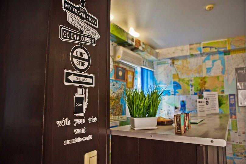 """Хостел """"Hostel Loft"""", улица Горького, 85 на 6 номеров - Фотография 5"""