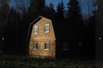 Дом, 60 кв.м. на 6 человек, Тверская область, р-н Весьегонский, с/п Ивановское, д Крешнево, 150А, Тверь - Фотография 1