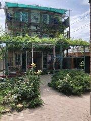 Гостевой дом «Дуняша», улица Шмидта, 11 на 8 комнат - Фотография 1