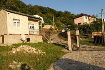 Дом, 25 кв.м. на 4 человека, 1 спальня, Солнечная улица, 11, Шепси - Фотография 1
