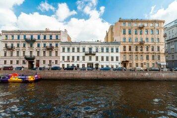 3-комн. квартира, 75 кв.м. на 8 человек, набережная реки Мойки, 30, Санкт-Петербург - Фотография 1