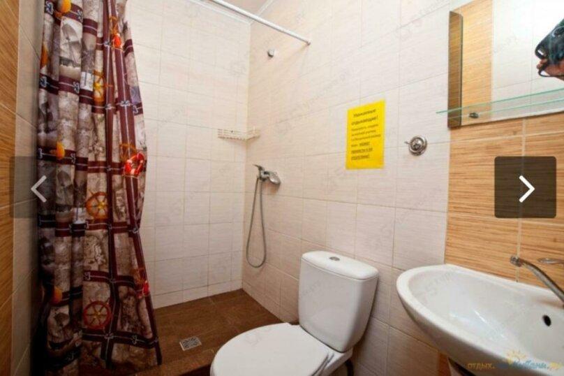 Трехместный номер «Комфорт», Бухта Инал, 2-й участок , Инал, Бжид - Фотография 2
