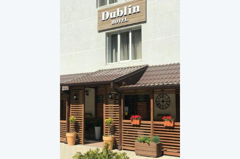 """Гостиница """"Dublin"""", улица Видова, 121А на 66 номеров - Фотография 23"""