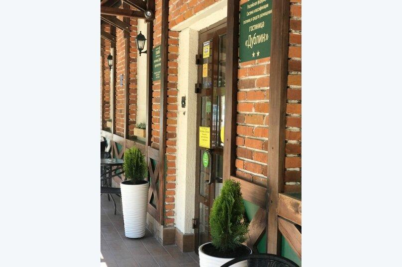 """Гостиница """"Dublin"""", улица Видова, 121А на 66 номеров - Фотография 26"""