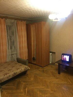 1-комн. квартира, 41 кв.м. на 3 человека