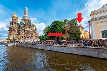 1-комн. квартира, 50 кв.м. на 5 человек, набережная канала Грибоедова, 2ББ, Санкт-Петербург - Фотография 1