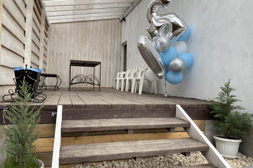 Дом с сауной и бассейном, 200 кв.м. на 20 человек, 4 спальни, Куликовская улица, 39, район Востряково, Домодедово - Фотография 29