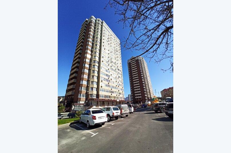 1-комн. квартира, 27 кв.м. на 3 человека, Владимирская, 154, Анапа - Фотография 16