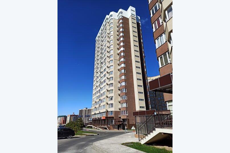 1-комн. квартира, 27 кв.м. на 3 человека, Владимирская, 154, Анапа - Фотография 18