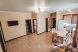 Апартаменты, 120 кв.м. на 8 человек, 3 спальни, Абрикосовая , 6, Прасковеевка - Фотография 6