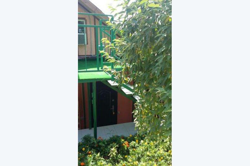 Дом, 35 кв.м. на 6 человек, 3 спальни, улица Суворова, 5, Лазаревское - Фотография 21