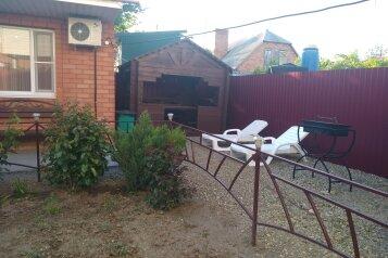 Гостевой домик, 35 кв.м. на 5 человек, 2 спальни, улица Таманская, 53, Ейск - Фотография 1