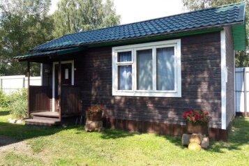 Дом на 4 человека, 1 спальня, д. Ууксу, Сплавная ул., 17, Питкяранта - Фотография 1