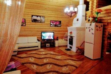 Дом, 100 кв.м. на 4 человека, 1 спальня, Эссойльское сельское поселение, деревня Сямозеро-2, Петрозаводск - Фотография 1