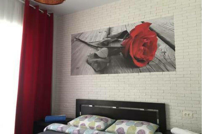 Двухместный номер с широкой кроватью, Солнечная улица, 2А, Ольгинка - Фотография 5