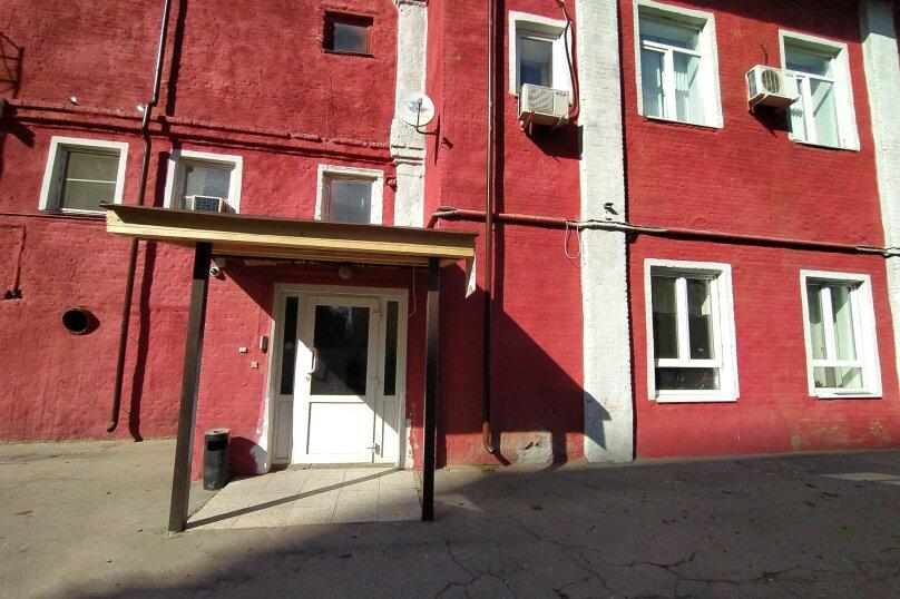 """Хостел """"Дыня"""", Никитинская улица, 5А на 7 номеров - Фотография 4"""