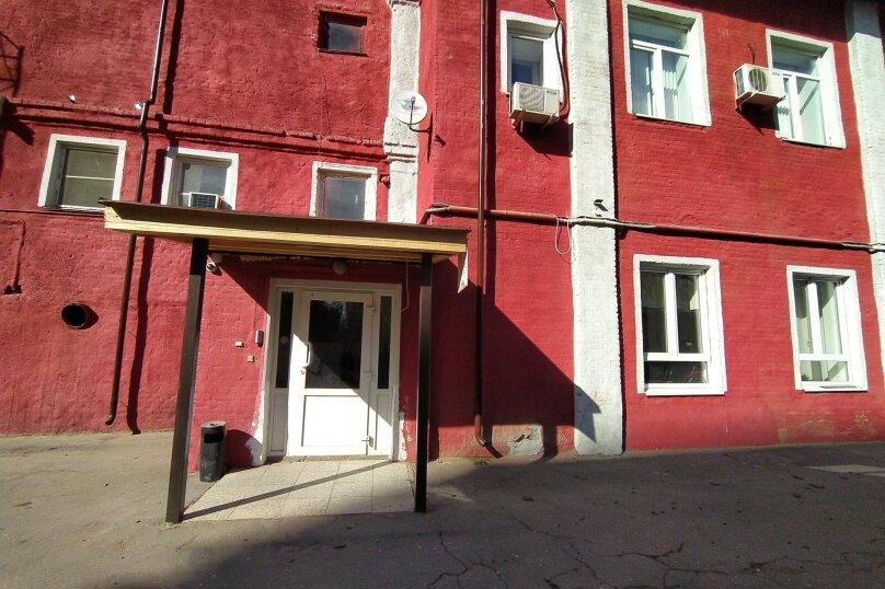 """Хостел """"Дыня"""", Никитинская улица, 5А на 7 номеров - Фотография 5"""