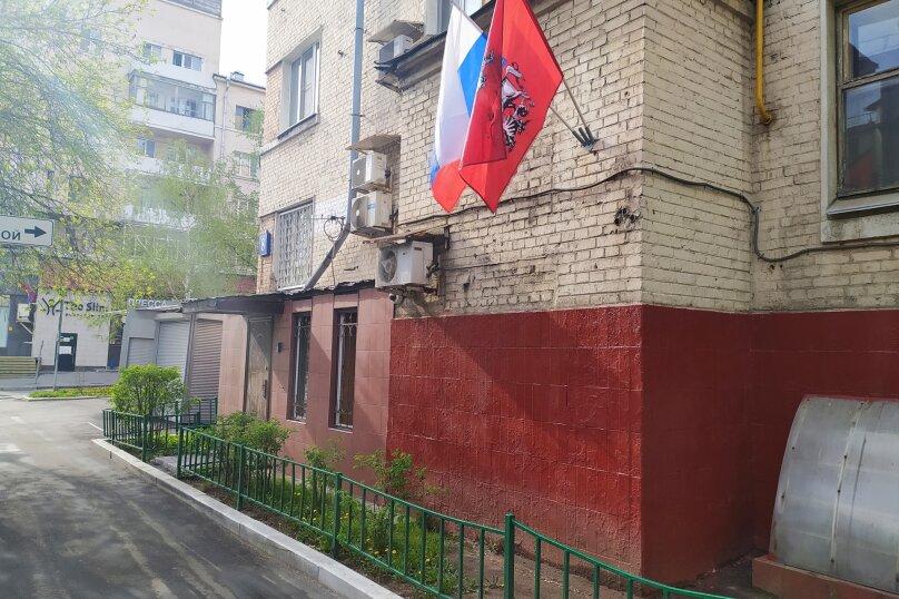 """Хостел """"Арбуз"""", Шмитовский проезд, 8 на 15 номеров - Фотография 65"""