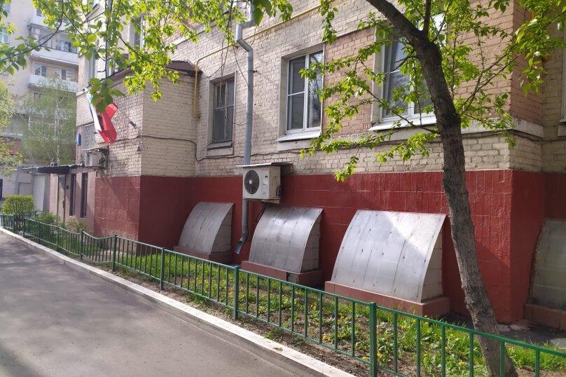 """Хостел """"Арбуз"""", Шмитовский проезд, 8 на 15 номеров - Фотография 67"""