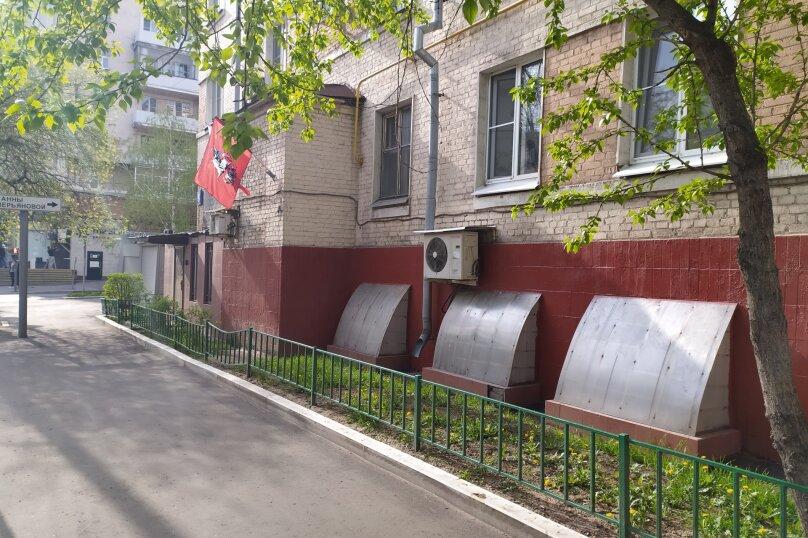 """Хостел """"Арбуз"""", Шмитовский проезд, 8 на 15 номеров - Фотография 68"""