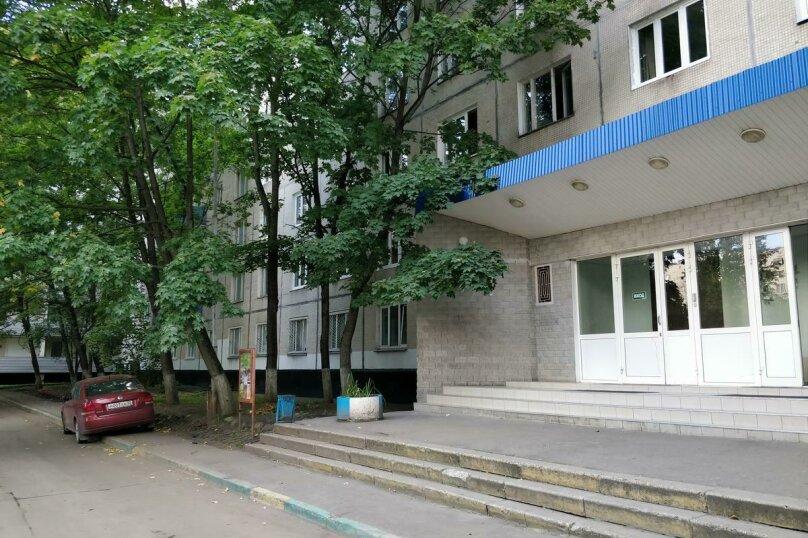 """Хостел """"Гостевой дом"""", улица Плещеева, 15В на 245 номеров - Фотография 29"""