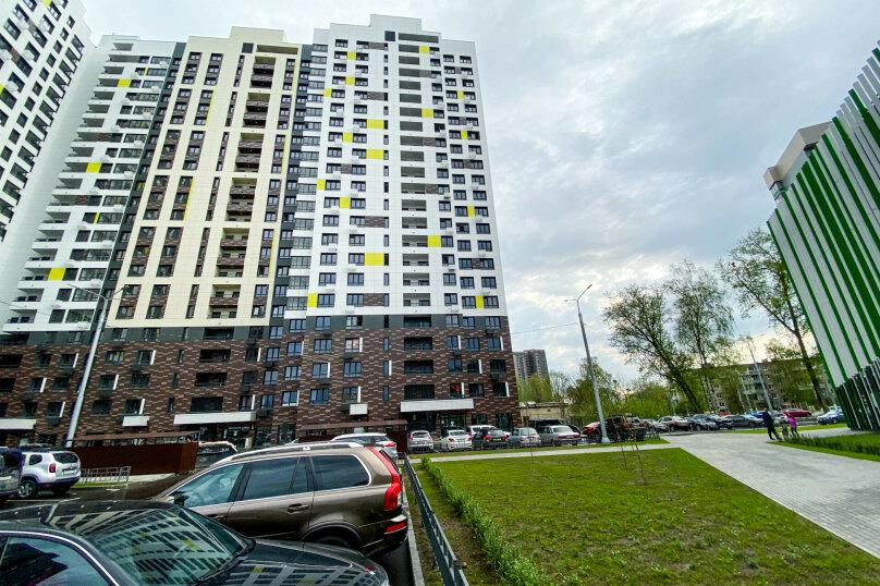 1-комн. квартира, 29 кв.м. на 3 человека, улица Академика Каргина, 23А, Мытищи - Фотография 27