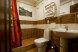 Коттеджи с двумя спальнями:  Дом, 6-местный (4 основных + 2 доп) - Фотография 23