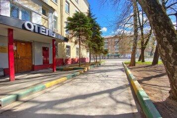 """Отель """"Стромынка"""", улица Стромынка, 11 на 23 номера - Фотография 1"""